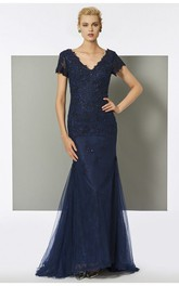 Mermaid V-neck Short Sleeve Tulle Gown With Beading And Sweep Train