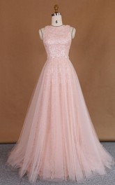 Lace Detachable Train Netting Two-Piece Nude Gown