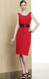 Scoop-Neckline Formal Pencil Short Jersey Gown