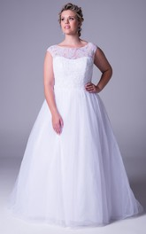 Scoop-neck Cap-sleeve Tulle plus size Ball Gown With Illusion back