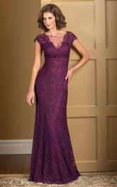 Illusion Neck Lace Cap-Sleeved Gown