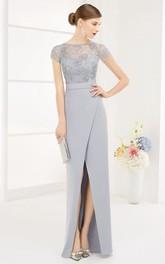 Jewel Neckline Cap-sleeve Jersey Dress With Beading And Split Front