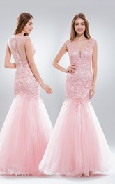 Trumpet Ruffled Jeweled Scoop-Neck Cap-Sleeve Illusion Tulle Dress