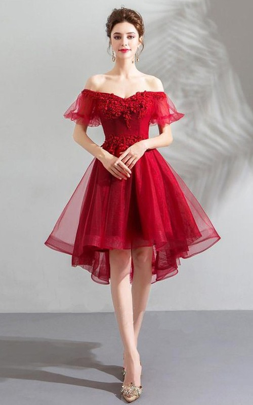 Adorable Strapless Short Sleeve Dress with Corset Back